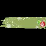 17_Christmas (51).png