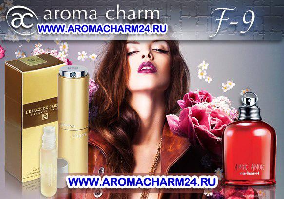 F9 аромашарм Cacharel - Amor Amor ф9 aromacharm Mon Amore