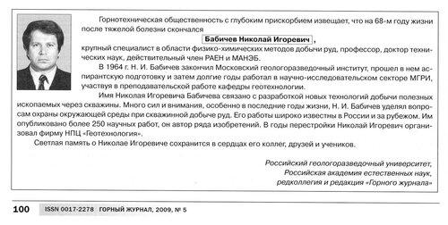 Бародинамика Шестопалова А.В. 0_15bc05_c3ec62a_L