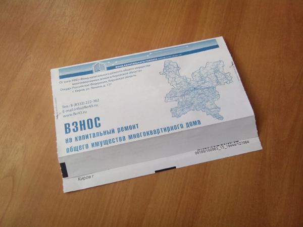 Рост цены капремонта в Кировской области обгонит инфляцию
