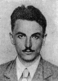 С. П. Белкания