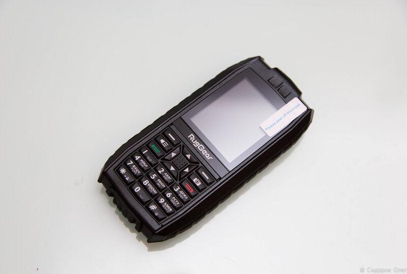 телефон-2.jpg
