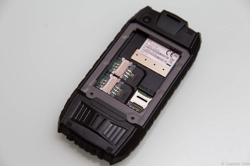 телефон-5.jpg
