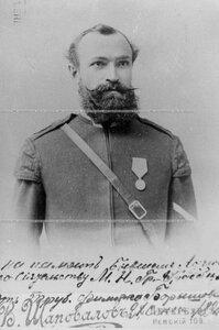 Трубач Казачьего полка Филипп Барышов ( с дарственной надписью графу М.Н.Граббе).