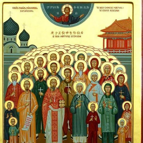китайские новомученики.jpg