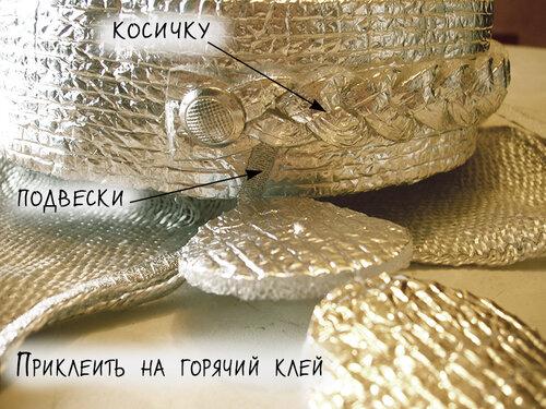 Шлем для богатырши своими руками