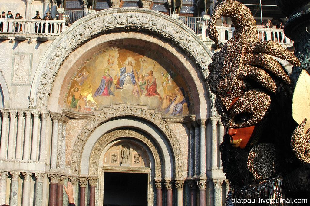 Венеция 2013