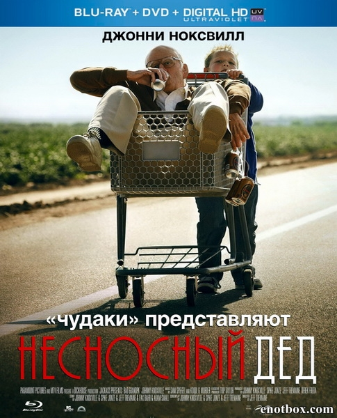 Чудаки: Несносный дед / Jackass Presents: Bad Grandpa (2013/BDRip/HDRip)