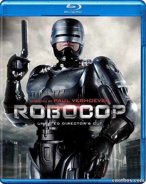 Робокоп / Робот-полицейский / RoboCop [Remastered Director's Cut] (1987/BDRip/HDRip)