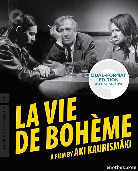 Жизнь богемы / La vie de bohème (1992/HDRip)