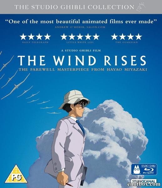 Ветер крепчает / The wind rise / Kaze tachinu (2013/BDRip/HDRip)