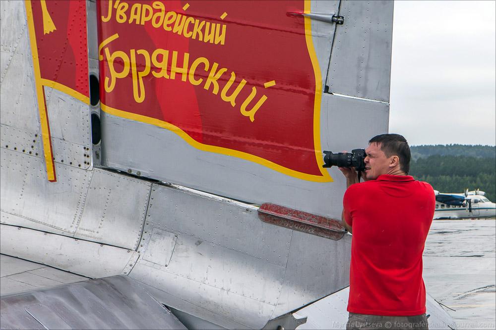 братск-красноярск