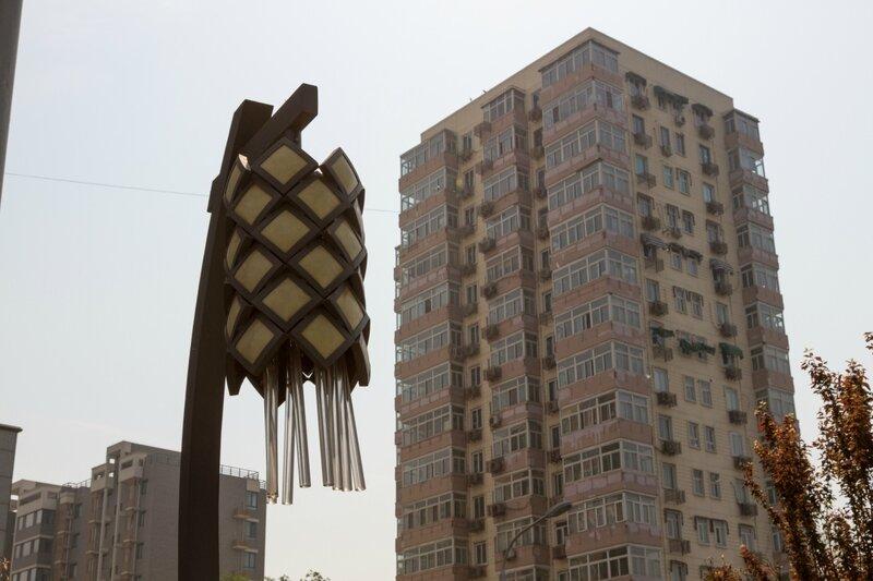 Уличный светильник, Пекин