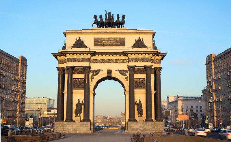 Москва. Триумфальная арка .