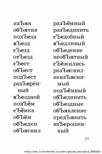 Абсолютная грамотность за 15 минут в день-О.В Узорова,Е.А.Нефёдова