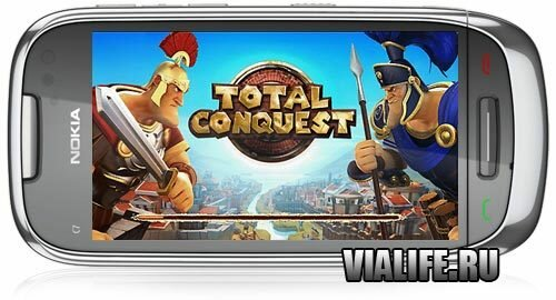 Java игра TOTAL CONQUEST (360 на 640)