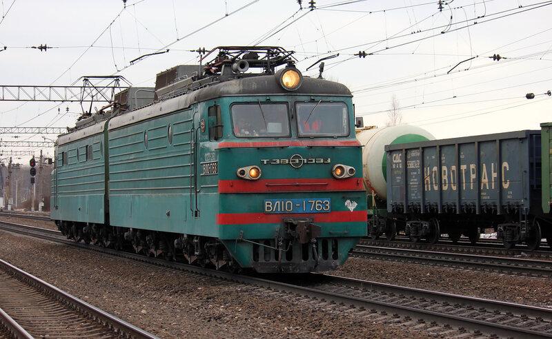 ВЛ10-1763