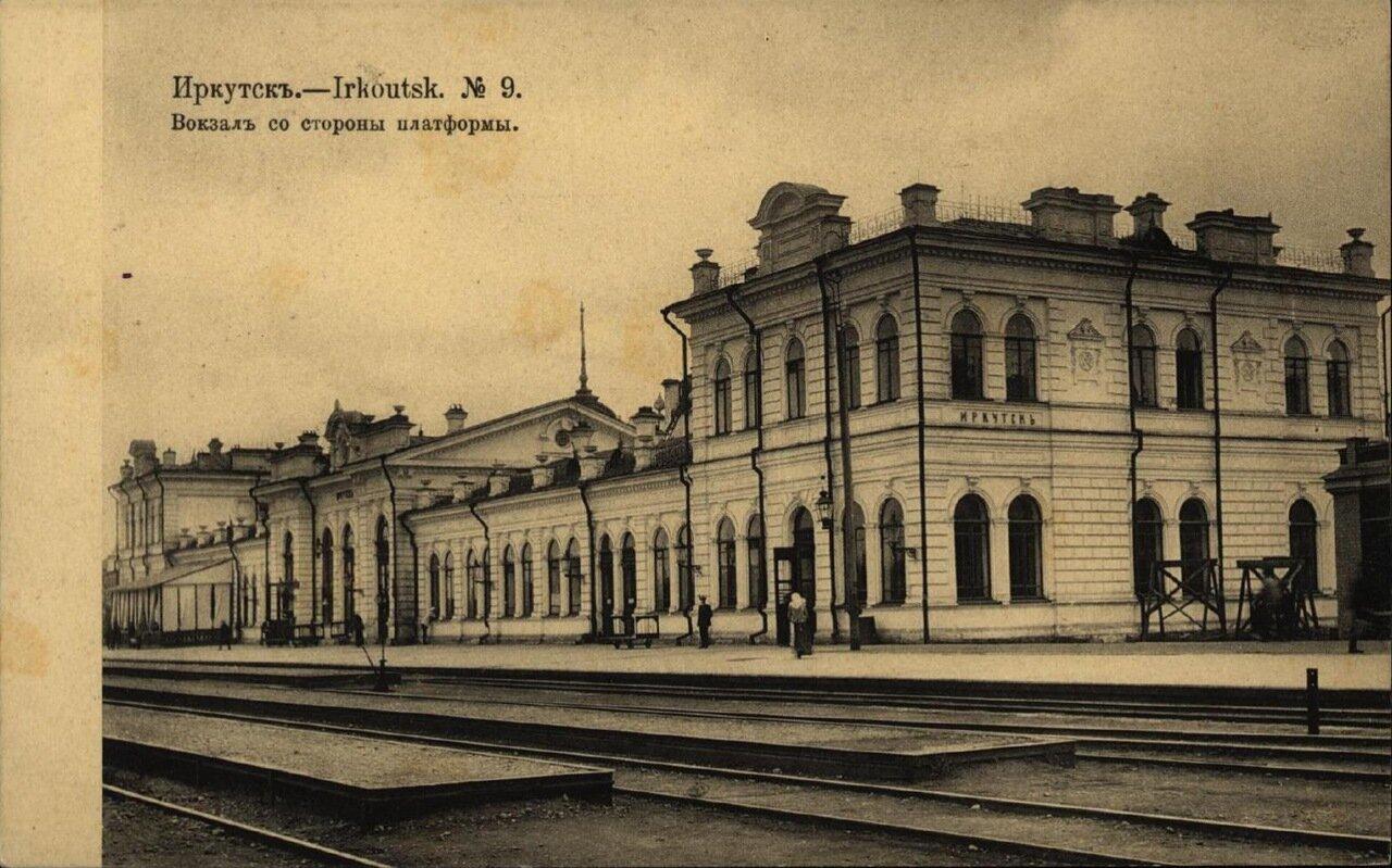 Вокзал со стороны платформы