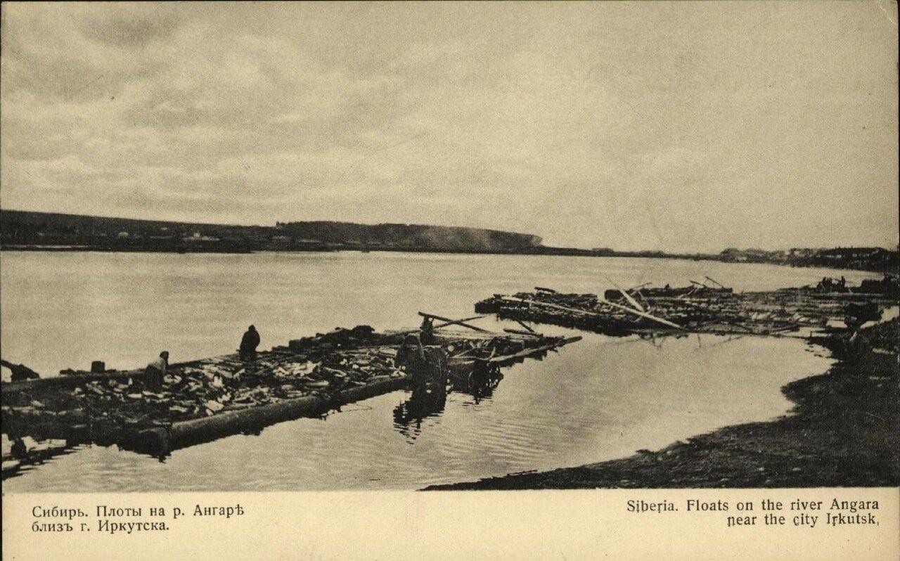 Окрестности Иркутска. Плоты на реке Ангаре близ города Иркутска