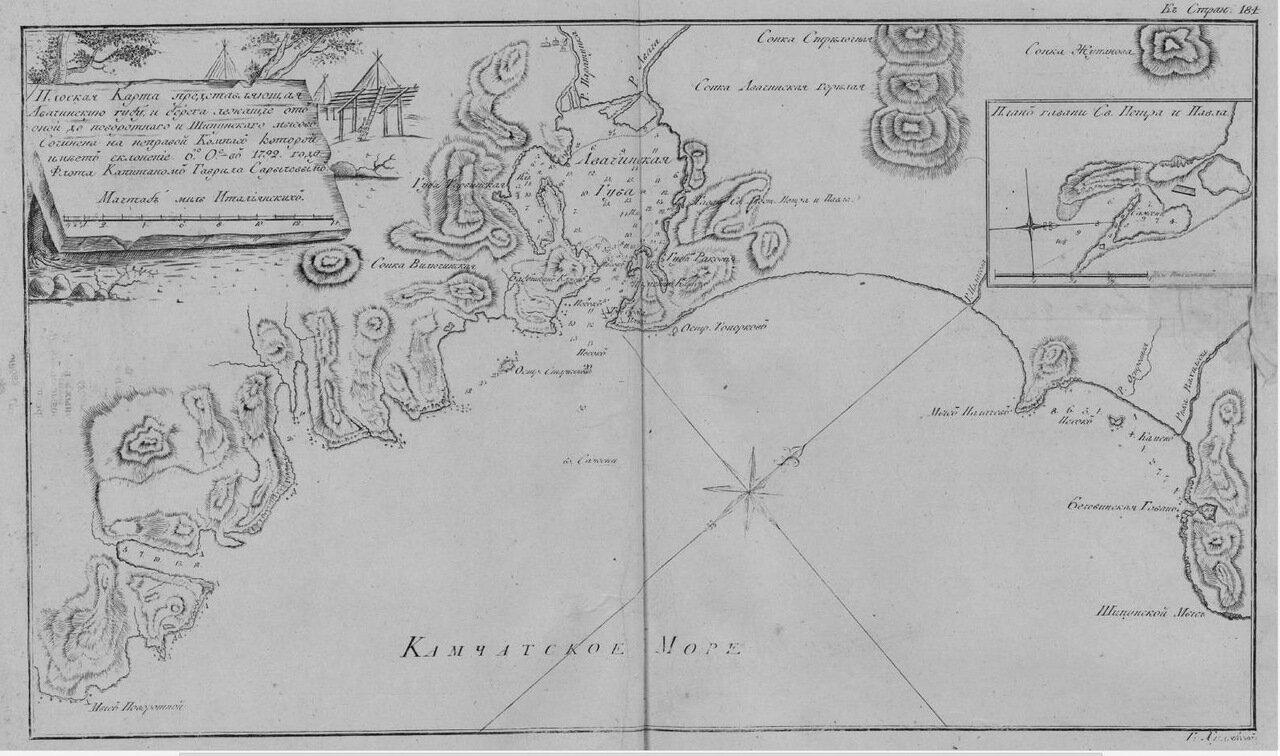 18. Плоская карта, представляющая Авачинскую губу и берега, лежащие от оной до поворотного и Шипунского мысов