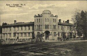 Реальное училище принца Ольденбургского