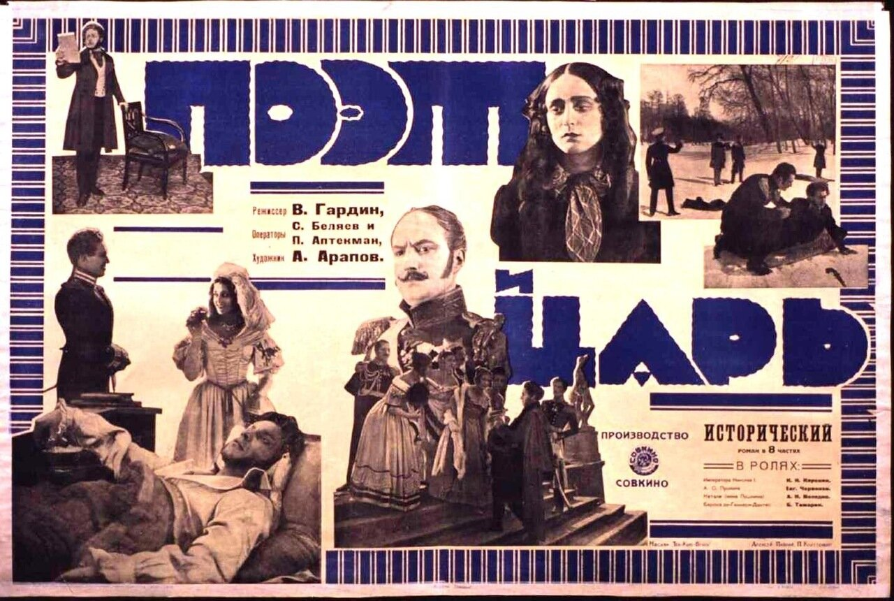 советские фильмы 70-х 80-х