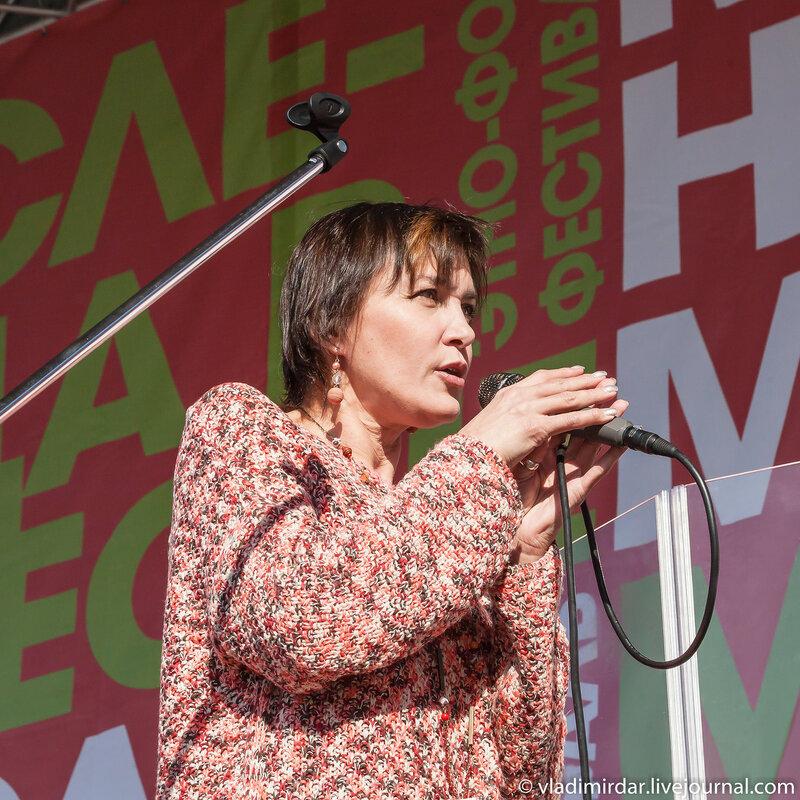 Инна Желанная на концерте фолк-фестиваля в Музеоне
