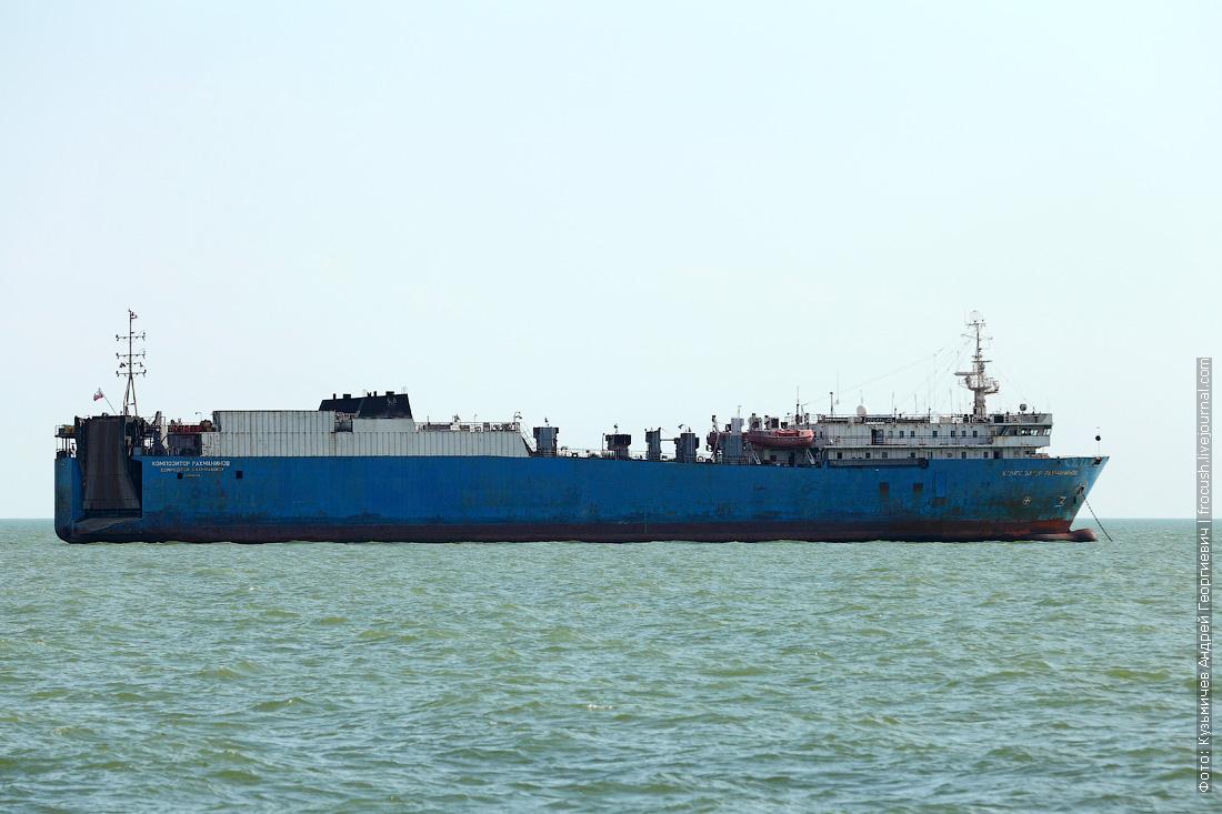 Каспийское море Ролкер «Композитор Рахманинов» 1986 года