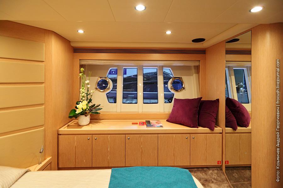 Выставка катеров и яхт 2014