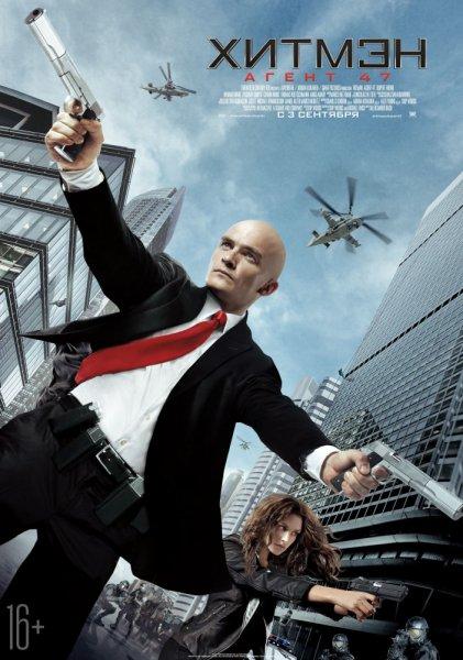 ������: ����� 47 / Hitman: Agent 47 (2015/CAMRip)