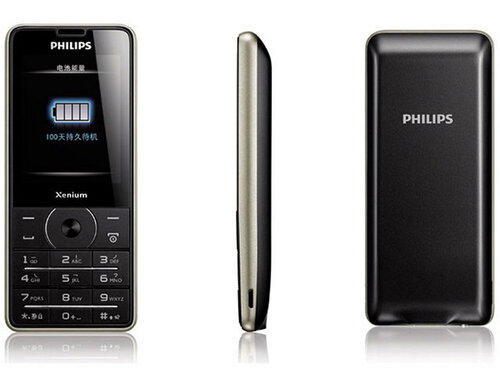 Телефон philips xenium x1560 dual sim black