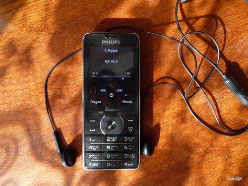 Philips Xenium X1560 (радио)