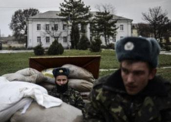 Украина объявила о частичной мобилизации