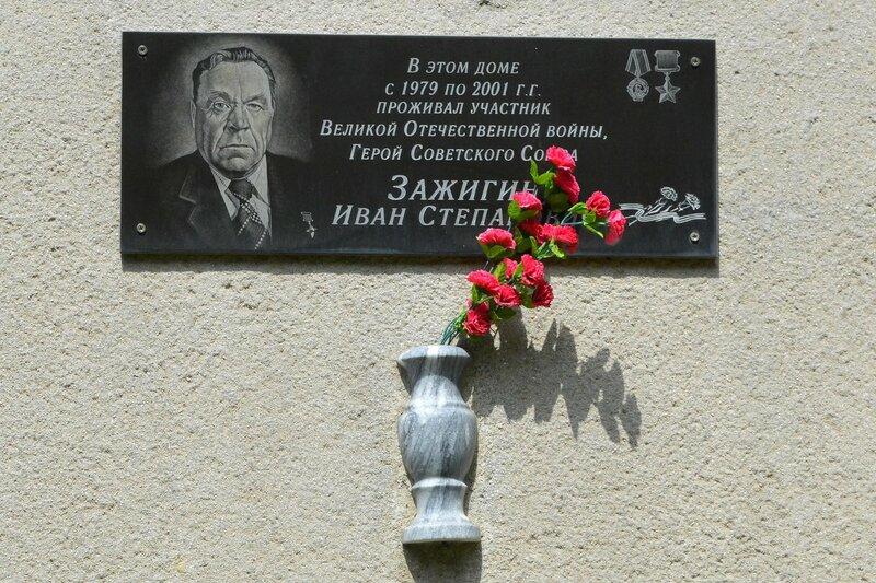 Ул. Каслинская, 17Б