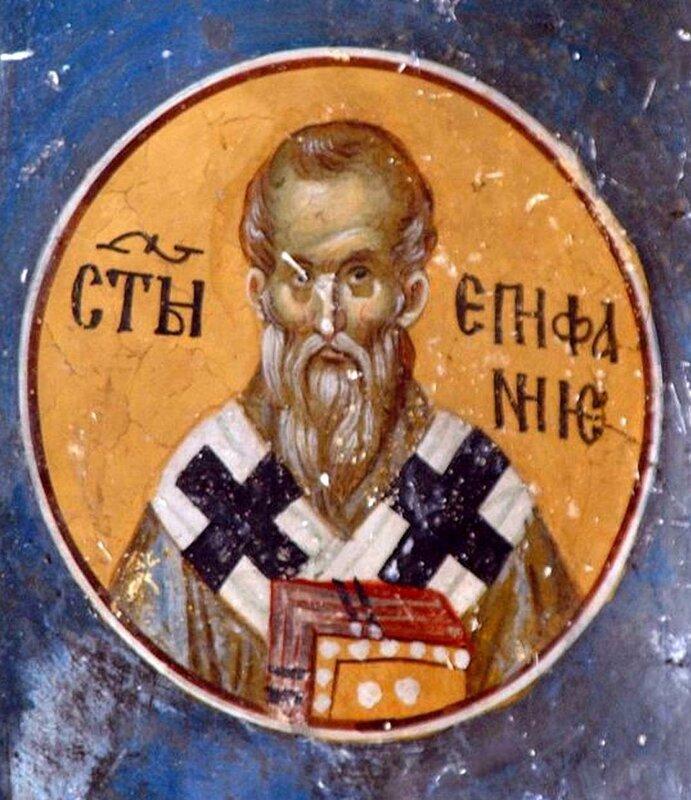 Святитель Епифаний, Епископ Кипрский. Фреска церкви Святых Иоакима и Анны (Королевской церкви) в монастыре Студеница, Сербия. 1314 год.