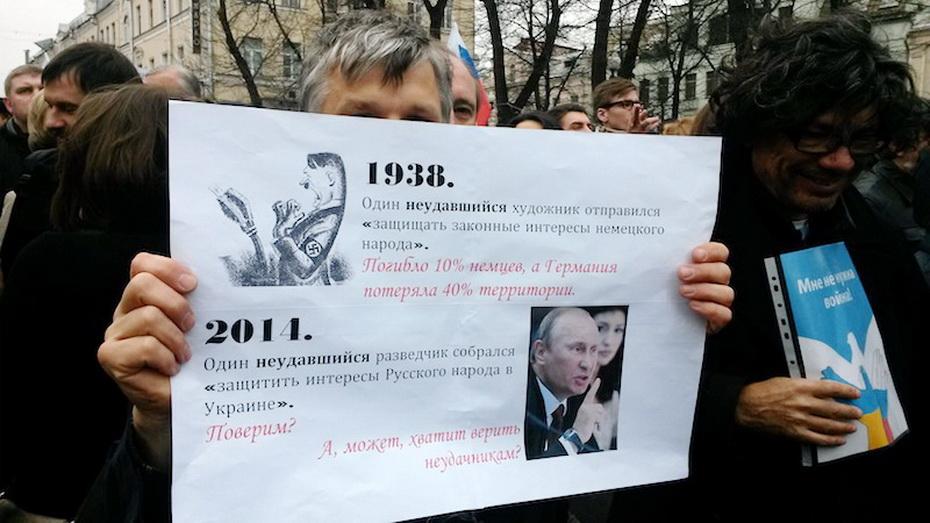 Марш мира в Москве