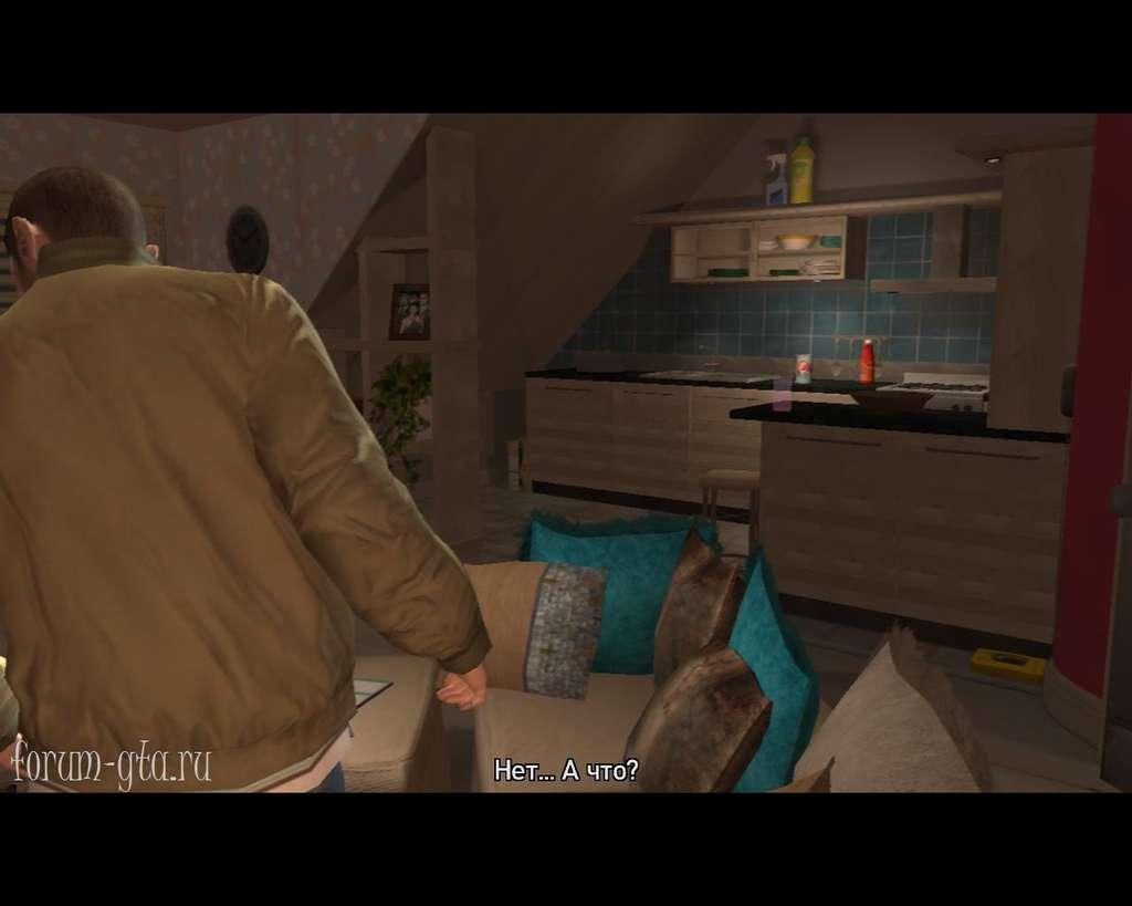 Квартира Мишель в Gta 4