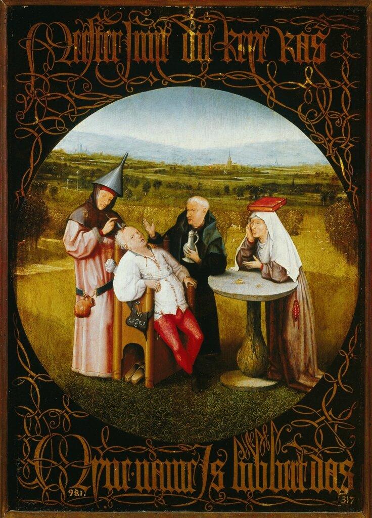 4.Извлечение камня глупости (между 1488 и 1516) (47.5 х 34.5) (Мадрид, Прадо).jpg