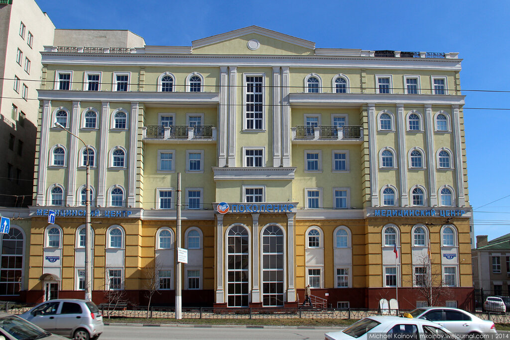 Котовского 55 областная больница