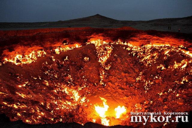 Врата ада  в Туркменистане фото