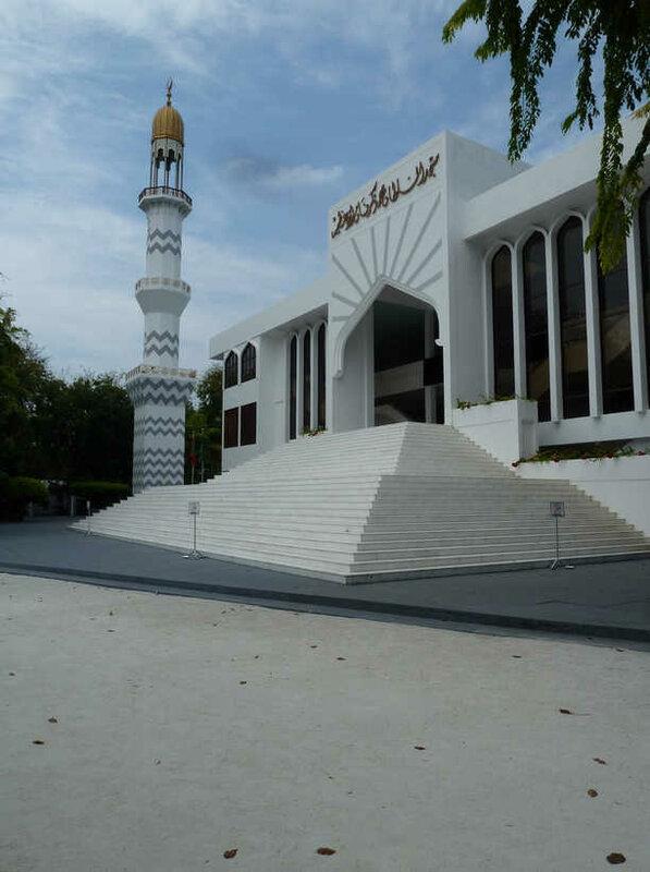 Национальный музей Мальдивы