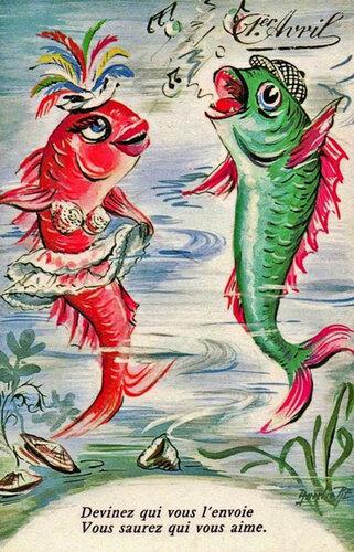 1 апреля. Песнь рыбы открытка поздравление картинка