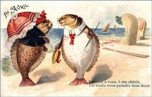 1 апреля. Рыба - камбала открытка поздравление картинка