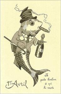 1 апреля. Рыба с сигарой