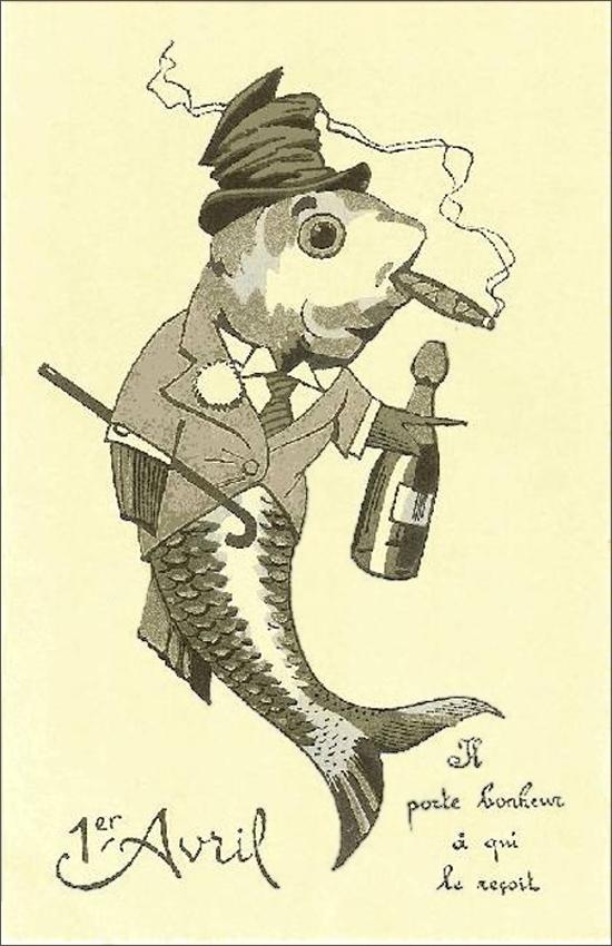 1 квітня. Риба з сигарою листівка фото привітання малюнок картинка
