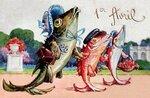 1 апреля. Рыбы по суху гуляют открытки фото рисунки картинки поздравления