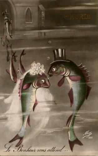 1 апреля. Свадьба рыб открытка поздравление рисунок фото картинка