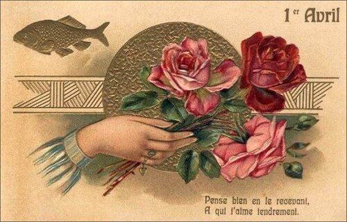 1 апреля.Рыбка, розы открытка поздравление картинка