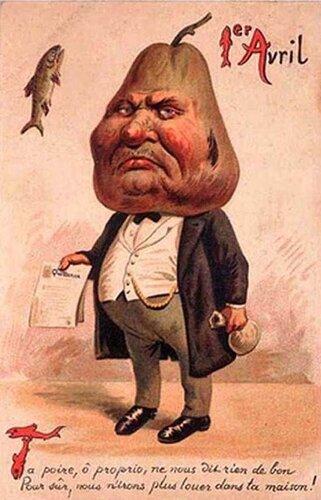 Груша - кавалер. 1 апреля открытка поздравление картинка