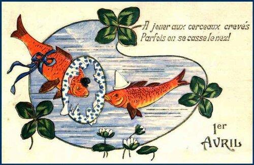 1 апреля. Ради счастья все преодолеем открытка поздравление картинка